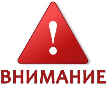 400px-Warning_icon.svg_